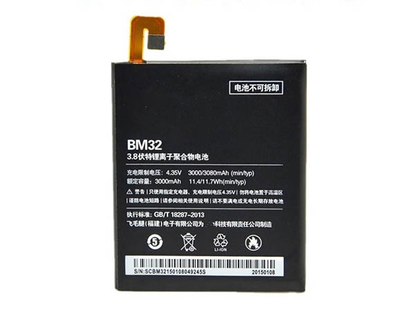 Batterie interne smartphone BM32