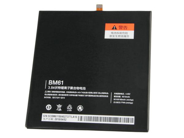 Batterie interne tablette BM61