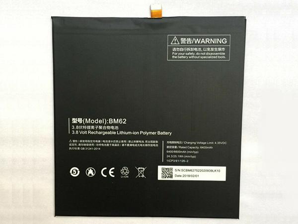 Batterie interne tablette BM62