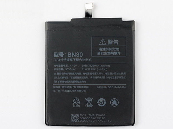 Batterie interne smartphone BN30