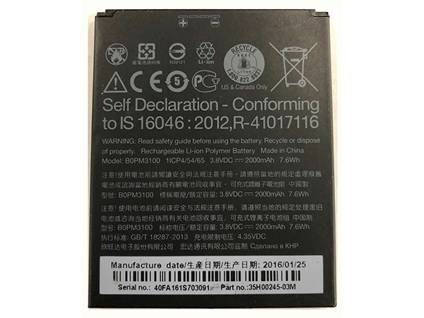 Batterie BOPM3100