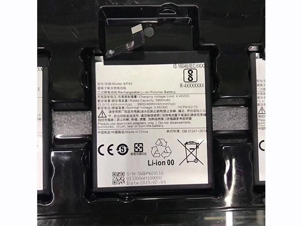 Batterie BP40