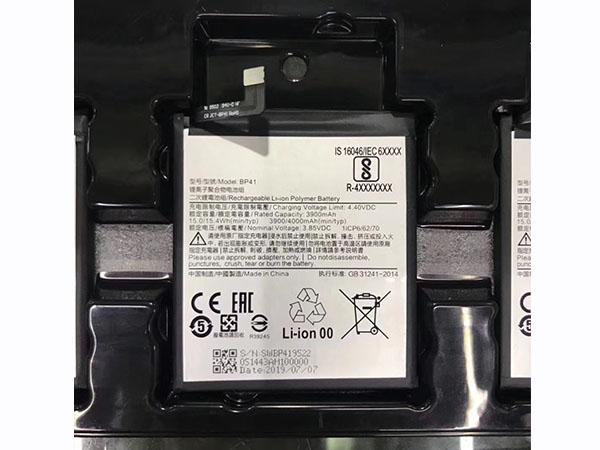 Batterie interne smartphone BP41