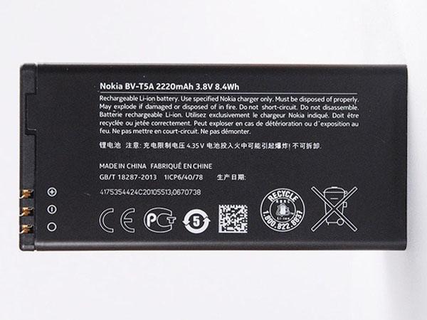 Batterie interne smartphone BV-T5A