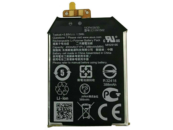 Batterie interne C11N1502