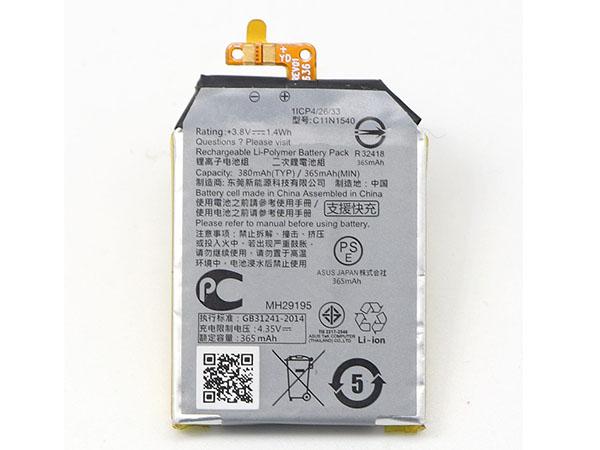 Batterie interne smartphone C11N1540