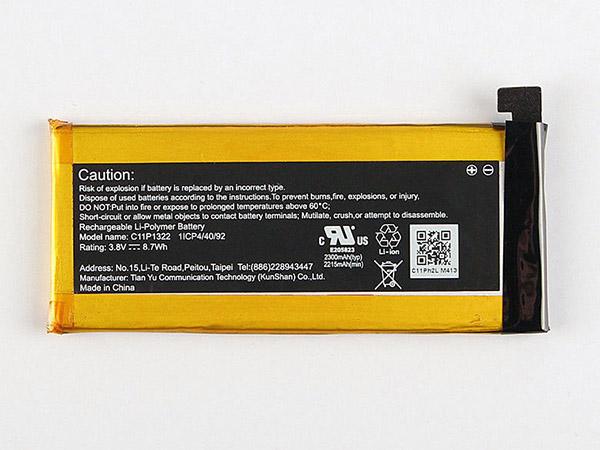 Batterie interne smartphone C11P1322
