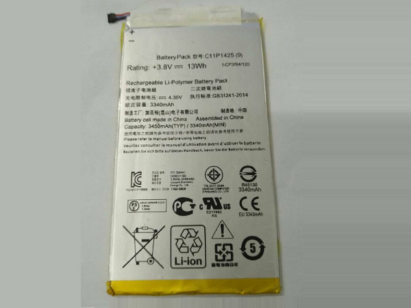 Batterie interne tablette C11P1425