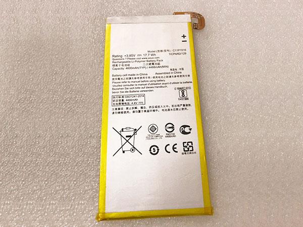 Batterie interne smartphone C11P1516