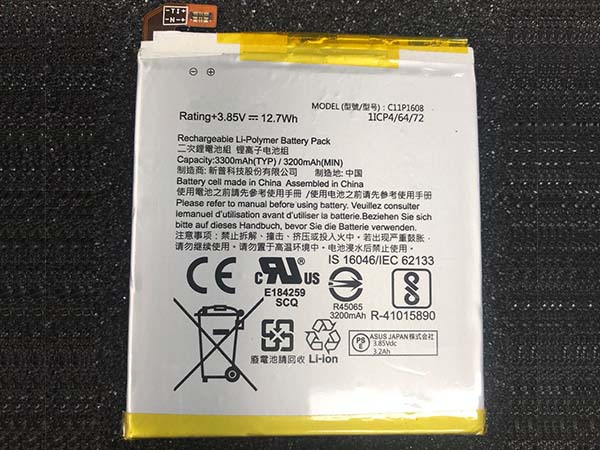 Batterie interne smartphone C11P1608