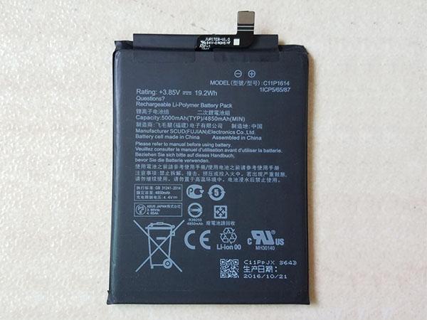 Batterie interne smartphone C11P1614