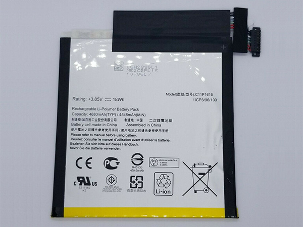 Batterie interne tablette C11P1615