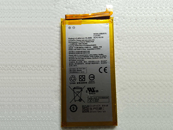 Batterie interne smartphone C11P1801