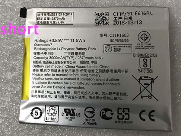 Batterie interne smartphone C11P1603