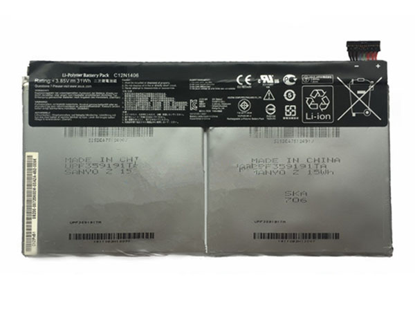 Batterie interne tablette C12N1406
