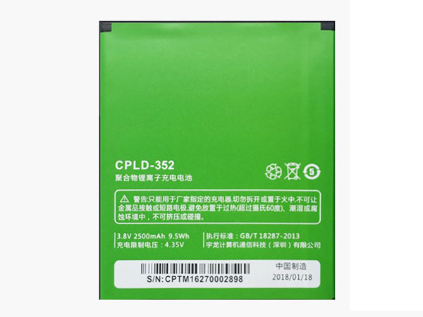 Batterie interne smartphone CPLD-352