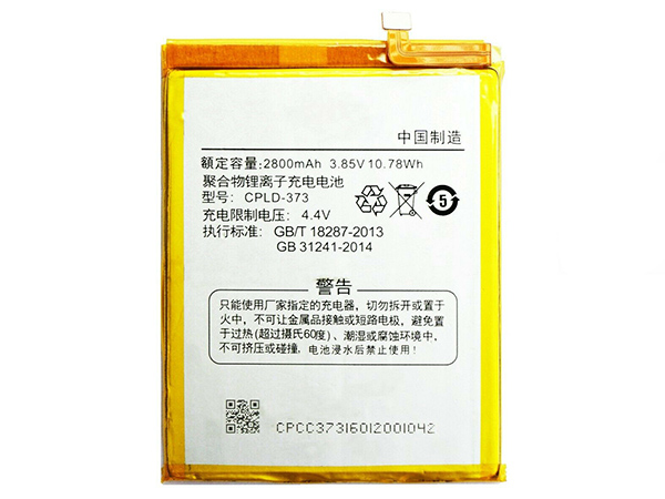 Batterie interne smartphone CPLD-373