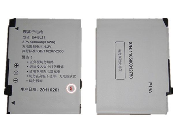 Batterie interne smartphone EA-BL21