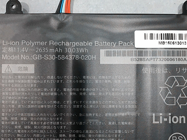 Batterie interne tablette GB-S30-584378-020H