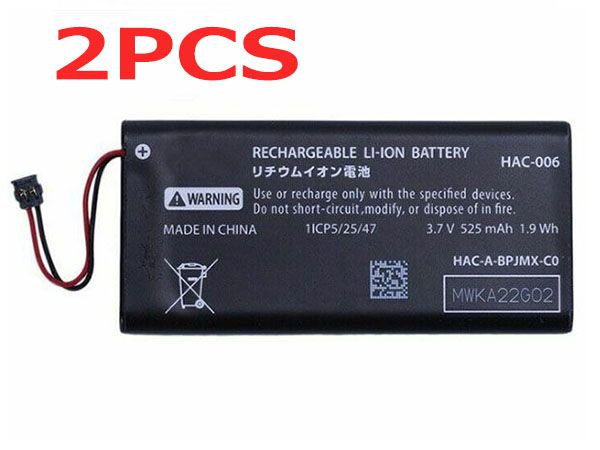 Batterie interne HAC-006