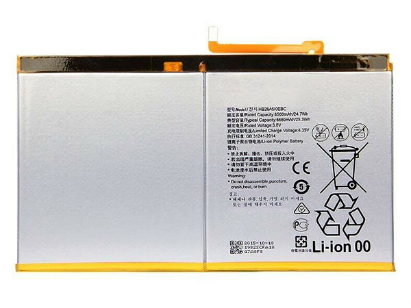 Batterie interne tablette HB26A510EBC