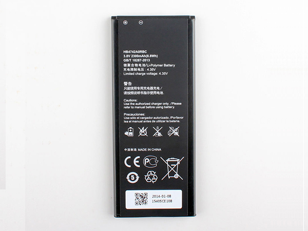 Batterie interne smartphone HB4742A0RBC