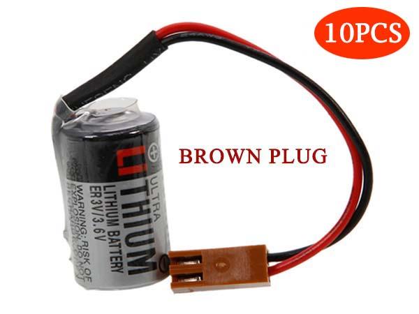 Batterie interne JZSP-BA01