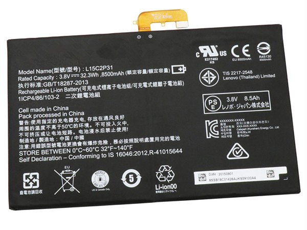 Batterie interne tablette L15C2P31