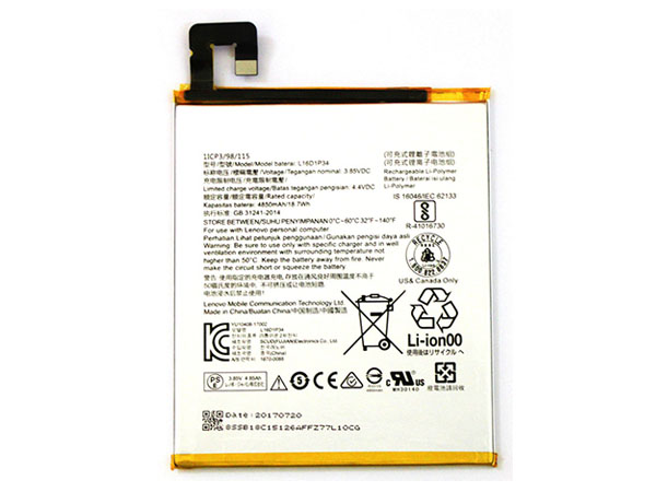 Batterie interne tablette L16D1P34