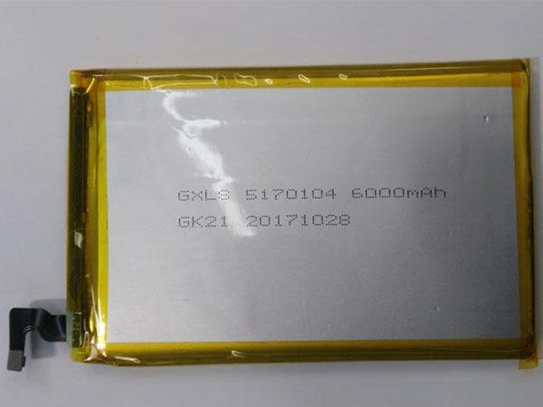 Batterie interne smartphone Shark_1