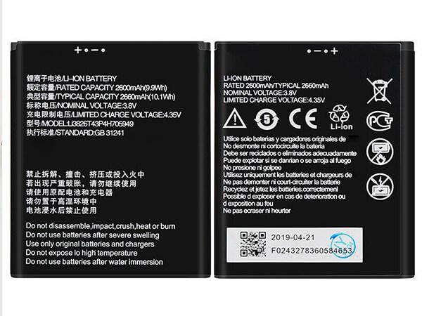 Batterie interne smartphone Li3826T43P4h705949