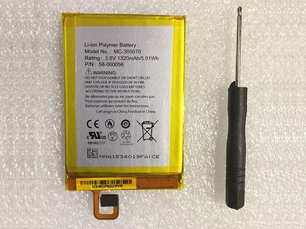 Batterie interne 58-000056