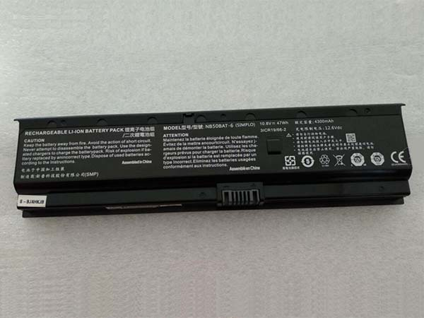 Batterie ordinateur portable NB50BAT-6