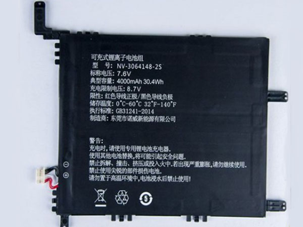 Batterie interne tablette NV-3064148-2S