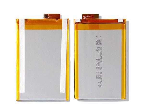Batterie interne smartphone P8000
