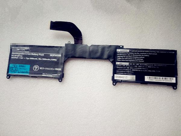 Batterie ordinateur portable PC-VP-BP114