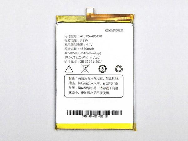 Batterie interne smartphone PS-486490