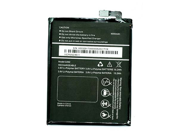 Batterie interne smartphone Q392