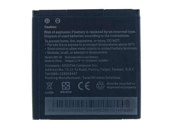 Batterie interne smartphone SBP-28