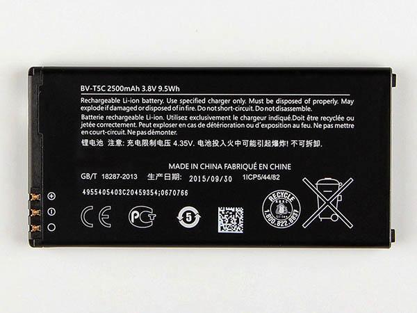 Batterie interne smartphone BV-T5C