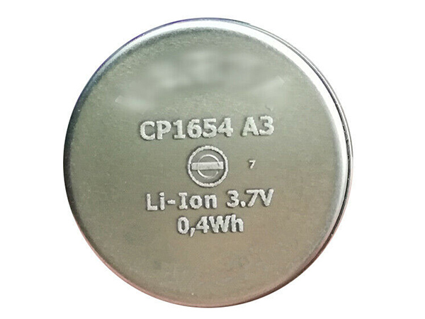 Batterie interne CP1654_A3