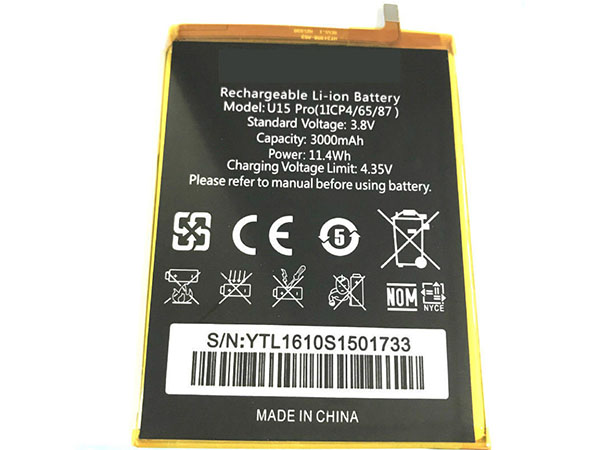Batterie interne smartphone U15_Pro