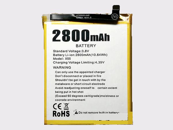 Batterie interne smartphone X55