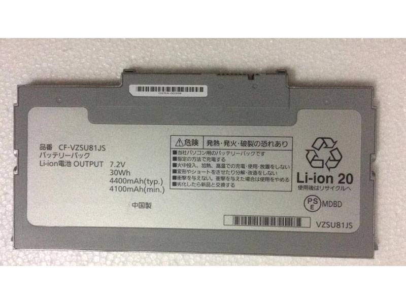 Batterie ordinateur portable CF-VZSU81JS