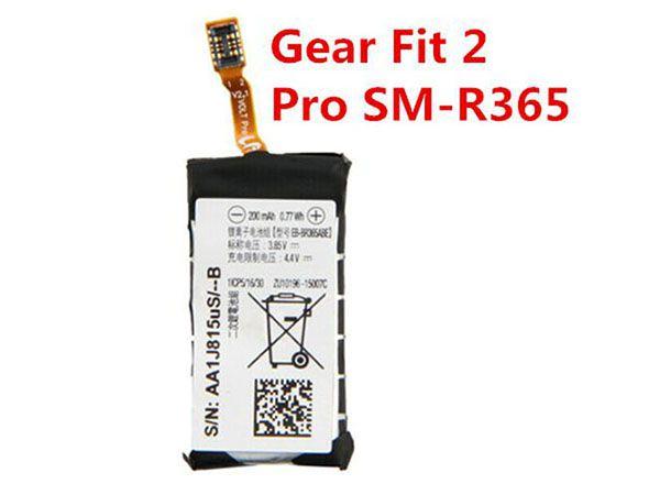 Batterie interne EB-BR365FBE